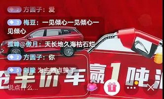 http://img.auto.ifeng.com/uploadfile/2020/0521/20200521104017325.jpg