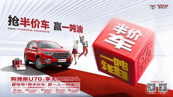 http://img.auto.ifeng.com/uploadfile/2020/0521/20200521104018380.jpg